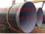 螺旋钢管/螺旋钢管厂家/螺旋钢管价格