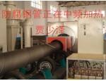 螺旋钢管价格/3PE防腐螺旋钢管厂家
