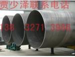 DN800螺旋焊接钢管厂家