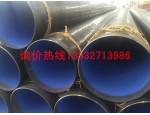大口径长输给水管线用TPEP防腐螺旋钢管