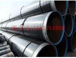 三层结构PE防腐无缝钢管/3pe防腐钢管厂家/