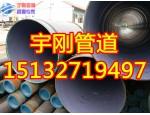 吉林省TPEP饮水防腐钢管厂家15132719497