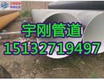 L290螺旋钢管报价|无毒给水IPN8710防腐钢管厂家报价