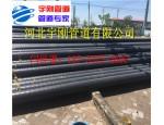 人工手缠热缩带防腐钢管厂家最新动态