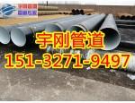 螺旋焊管|国标螺旋管厂家|环氧煤沥青防腐钢管价格