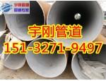 大口径螺旋钢管厂家|水泥砂浆衬里防腐钢管价格