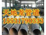 防腐钢管 ipn8710防腐钢管 地埋螺旋钢管厂家