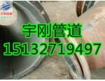 耐磨衬胶钢管|电厂衬胶钢管|丁基衬胶钢管|河北宇刚管道