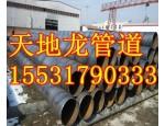 沧州国标螺旋钢管/防腐螺旋钢管生产厂家