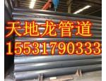 部标螺旋钢管 国标螺旋钢管厂