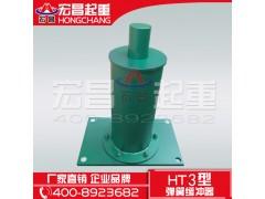 宏昌弹簧缓冲器HT3  400-8923682