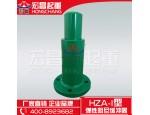 宏昌阻尼缓冲器HZA-1 400-8923682