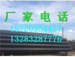 3PE防腐钢管厂家  螺旋钢管厂家今日价格行情