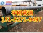 螺旋钢管价格|螺旋管|环氧粉末防腐钢管