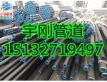 普通级3pe防腐钢管|3pe防腐钢管厂家年底收官降价