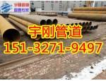 定尺螺旋钢管价格|双面埋弧焊螺旋钢管厂家直销