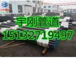 耐腐蚀外壁3pe防腐钢管价格|加强级3pe防腐钢管厂家优惠