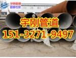 挂网水泥砂浆防腐螺旋钢管厂家|碳钢水泥砂浆钢管