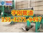 TPEP钢管厂家|食品级TPEP防腐钢管|无毒防腐钢管