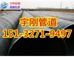 厂家库存螺旋钢管|环氧煤沥青防腐钢管价格