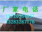 螺旋钢管厂家知名企业3PE防腐钢管厂家产品价格更新报道