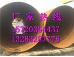 聚氨酯保温钢管 黑夹克发泡保温钢管及螺旋钢管今日价格概况