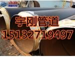 聚乙烯外护保温钢管|黑夹克皮保温钢管厂家