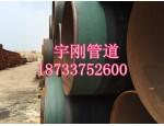 环氧粉末防腐螺旋钢管厂家/环氧粉末防腐无缝钢管价格