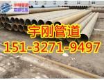 环氧粉末3pe防腐螺旋钢管厂家|管线钢3pe防腐钢管应用