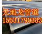 L360防腐钢管/高频焊接钢管/螺旋焊管厂