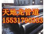 直缝焊接钢管 直缝钢管 涂塑复合钢管 镀锌钢管厂