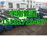 长输管线立足之本|3PE防腐钢管厂家生产技术全面更新