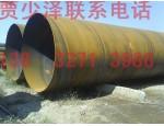 专业螺旋钢管生产厂家价格报道 特殊材质螺旋钢管