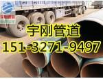 先进设备缠绕式3PE防腐钢管厂家|防腐螺旋钢管