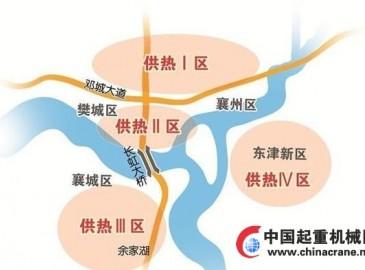 襄阳启动城区集中供暖工程 规划4个供热区域