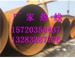 螺旋钢管厂家 螺旋钢管3PE防腐钢管 价格查询信息
