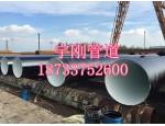 水泥砂浆防腐钢管价格/环氧煤沥青防腐钢管生产厂家