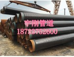 环氧煤沥青防腐钢管价格/钢套钢保温钢管生产/防腐钢管