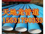 涂塑复合钢管/焊接法兰螺旋钢管厂报价
