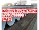 涂塑复合钢管 螺旋焊管 法兰焊接钢管厂