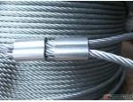 唐山公司销售镀锌钢丝绳:13754558100