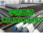 天然气输送用专用管道|规格最全的3PE防腐钢管生产厂家