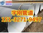 大口径Q235螺旋钢管|环氧煤沥青漆防腐钢管厂家