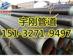 钢制3PE防腐管道|加强级3PE防腐钢管厂家|螺旋3pe防腐