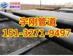 外环氧煤沥青防腐钢管内壁水泥砂浆防腐钢管价格