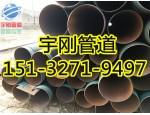 河北普通级3PE防腐钢管价格/沧州3pe防腐钢管厂家