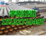 普通级3pe防腐钢管厂家|加强级3pe防腐钢管厂家