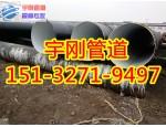IPN8710防腐钢管厂家|防腐涂料钢管报价