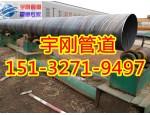 焊接螺旋钢管规格/部标螺旋钢管厂家