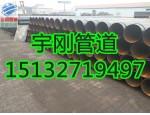 饮水级TPEP防腐钢管厂家/TPEP防腐直缝钢管价格